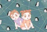 2021年双胞胎起名大全免费 名字赏析