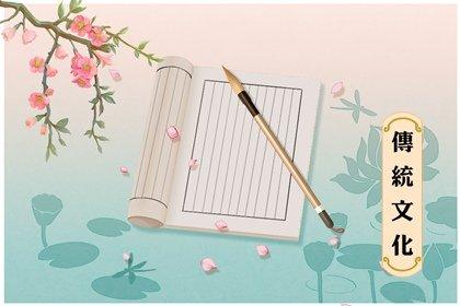 荷塘-空白黄纸书卷(有字)