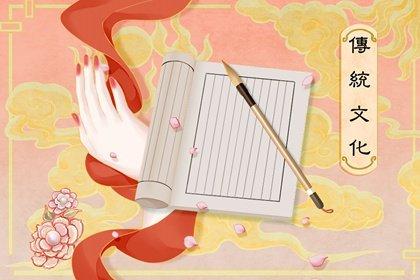 飛云之上-空白黃紙書卷(有字)3