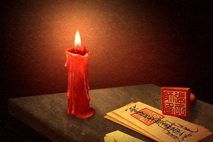 中元节53