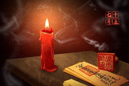 中元节54
