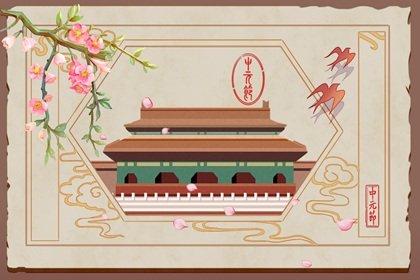 中元节 (20)