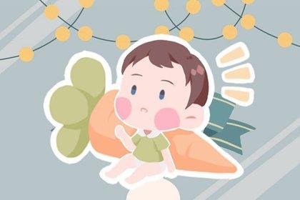 2022年10月10日农历九月十五出生的男孩命理解析 一生命运走向