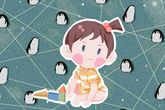 2022年7月出生虎宝宝乳名大全 最新版的小名