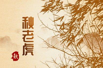 腊八节是农历几月几号 腊八节出生有佛缘吗