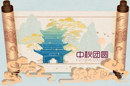 祭灶节是星期几 祭灶节的风俗和讲究