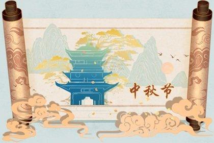 中秋节的由来和寓意 古人对自然天象的观测