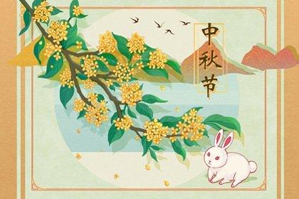 """中秋节的传说简短30字 """"吴刚伐桂、嫦娥奔月"""""""