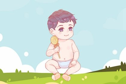 生辰八字查询 2022年9月15日出生的宝宝招官运