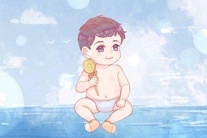 周易算命 2022年9月18日出生的宝宝不缺福气财运