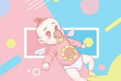 命理解析 2022年9月22日农历八月二十七出生的男宝宝富贵双得