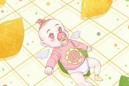 2022宝宝取名字大全 简单大气的名字