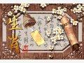 月老点名:小心!12月有烂桃花的三大生肖