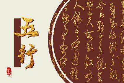 八字金太旺代表什么 金过旺的人怎么办