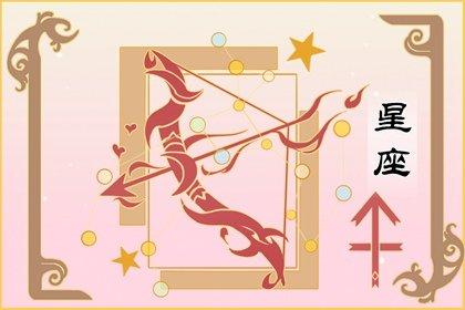 狂月天時 十二星座每日運勢8月23日