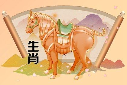 澳门金沙入口文化 马的来历、传说、寓意和象征