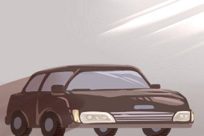 汽车(420x280)