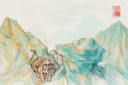水墨生肖 2.0 虎3