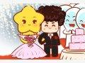 2022年5月15日结婚好不好 日子怎么样