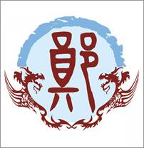 公司起名网免费测名_百家姓之郑姓文化_起源_名人_起名-取名网