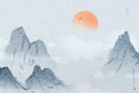 蒋伯龄——姬旦三子,蒋氏始祖